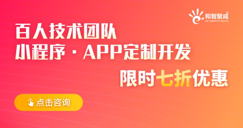 _生鲜超市app制作水果小程序商城拼团软件网站开发电商配送管理1