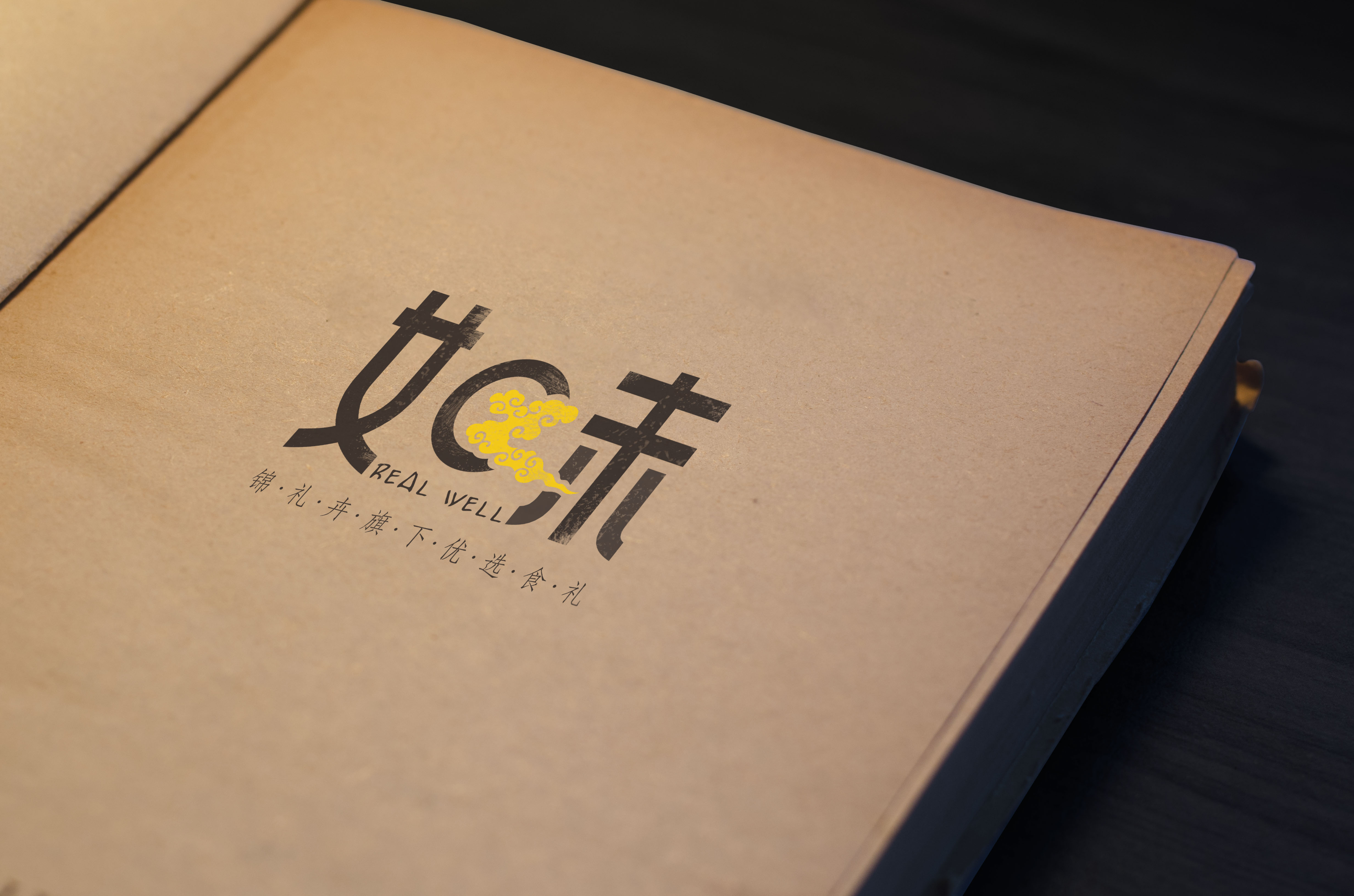 logo设计LOGO图形LOGO设计logovi设计VI设计
