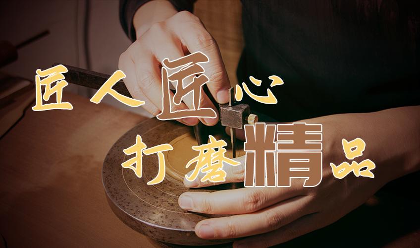 _LOGO标志设计商标英文卡通logo字体设计餐饮科技公司图标1