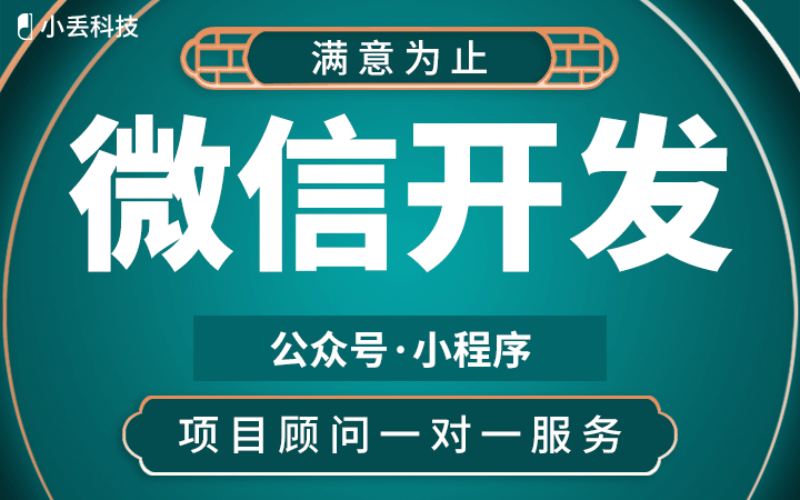 电子家电电器信息小程序家用电器网站交易平台公众平台定制开发