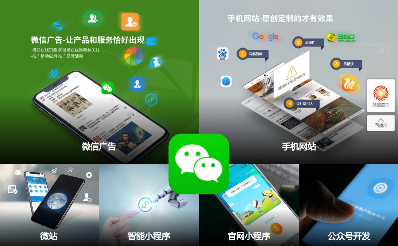 _公司企业网站建设官网响应式营销型网站定制开发制作设计商城手机18