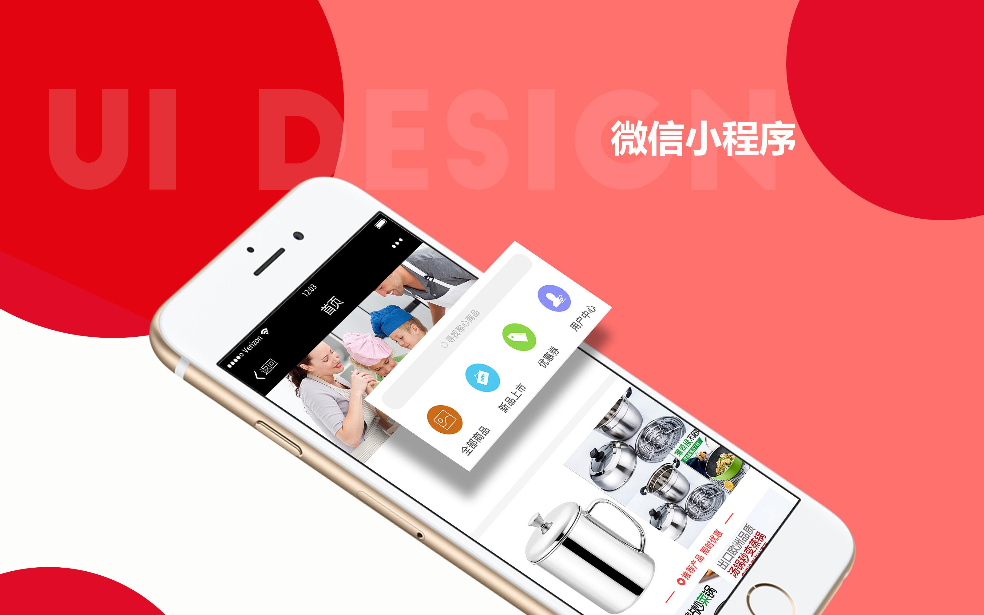 微信小程序 微信小程序开发广州定制开发