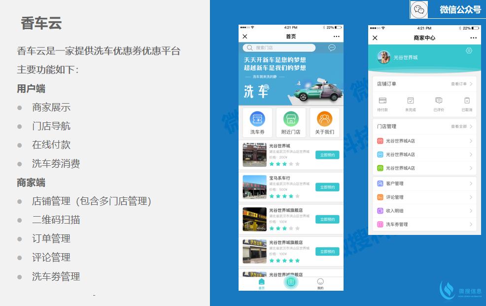 网站ui设计-前端切图-企业建站-html5-企业-静态页面