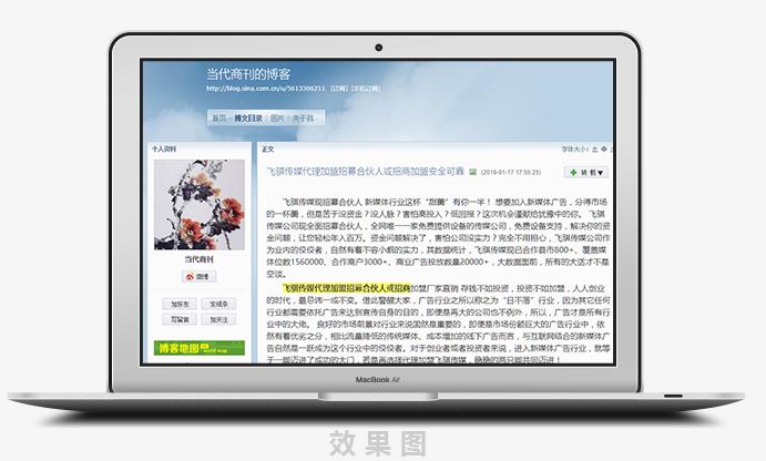 分类信息发布58同城百姓赶集网列表网博客信息发布平台营销推广