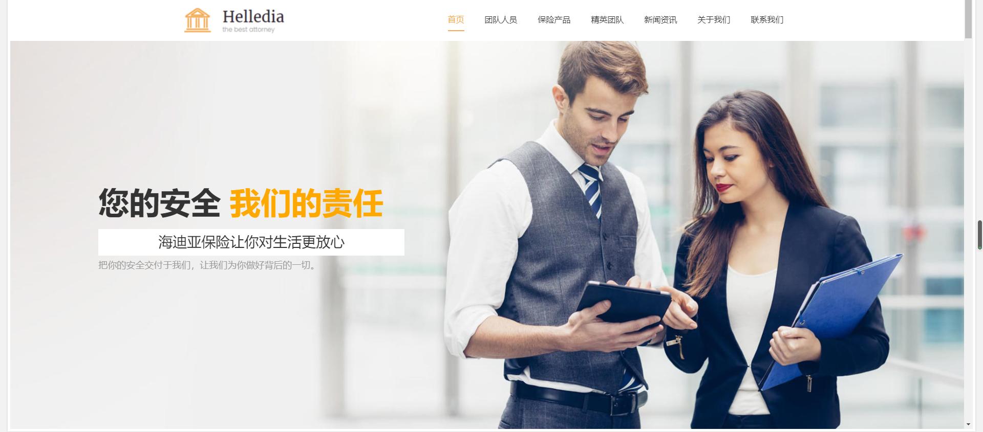 教育网站公司企业网站网页定制设计开发制作建设电脑手机前端后台