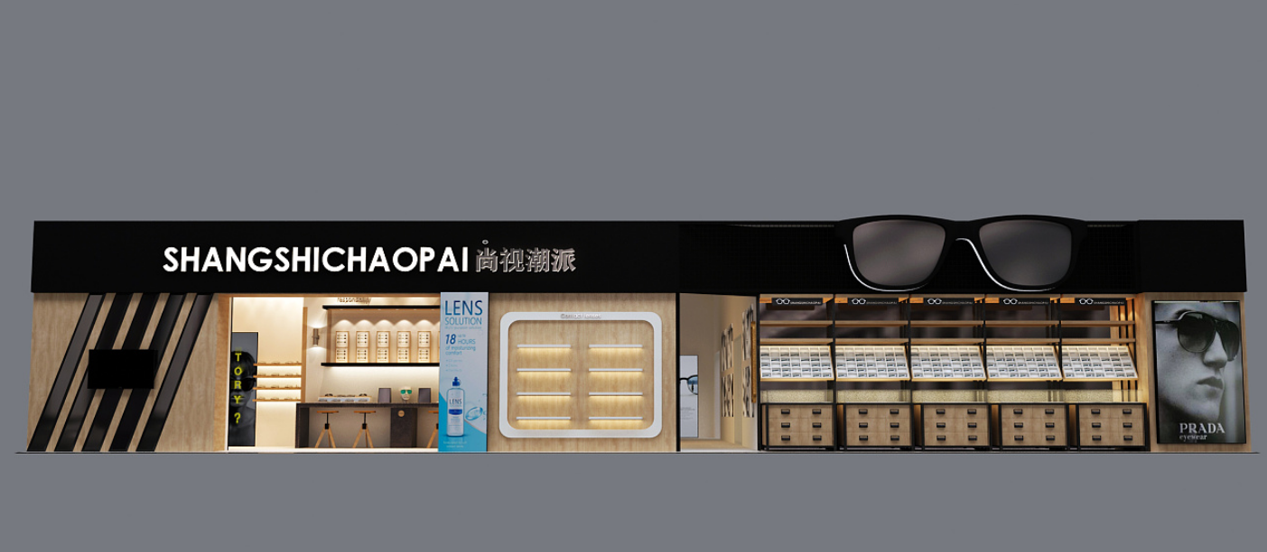 眼镜店设计 宝岛眼镜连锁品牌设计 眼镜店装修设计 展柜效果图