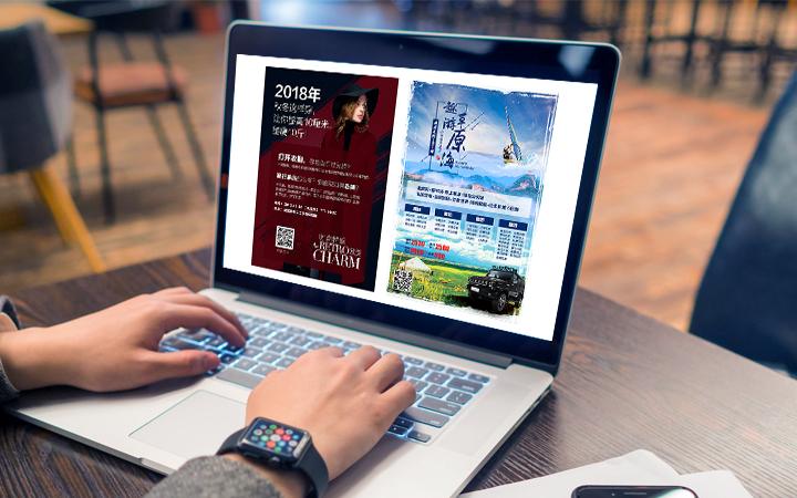 PS修图抠图海报设计图片处理主图设计招商招聘节日表白海报制作