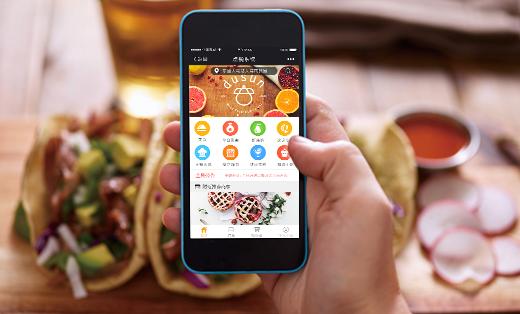 微信点餐系统开发