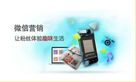 微砍价微拼团微众筹微营销微信平台开发微信定制开发H5助力活动