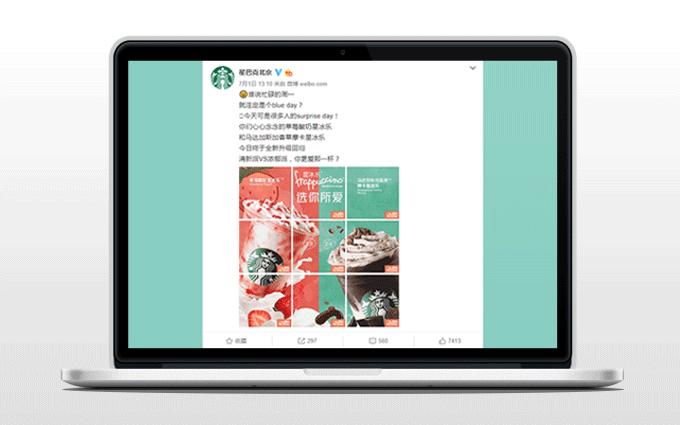 微博代运营文案撰写微博活动策划自媒体大V宣传微博达人营销推广