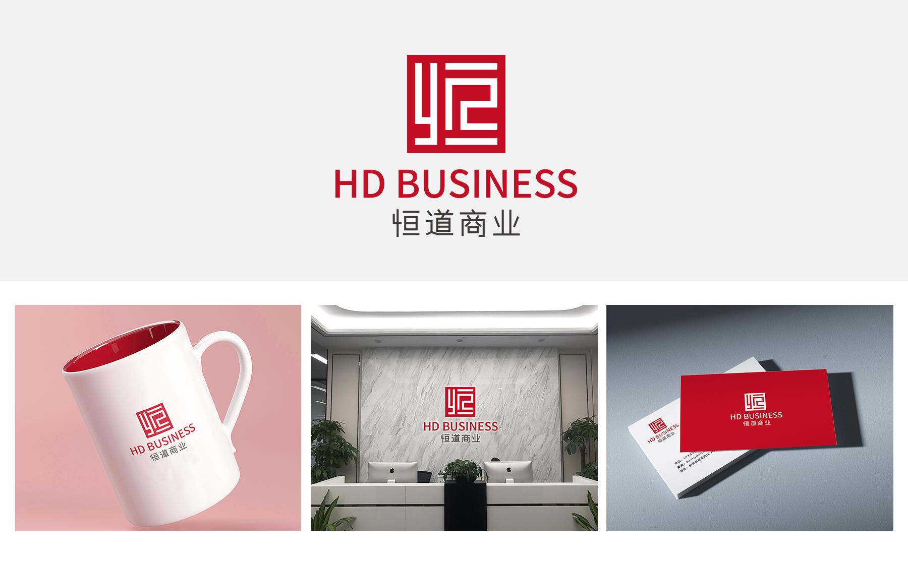 品牌logo设计标志设计动态卡通logo设计商标设计君舍文创