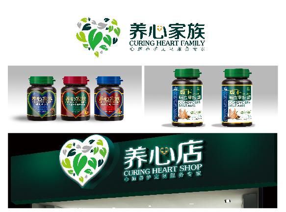 医疗行业整合营销品牌专业策略定制全案