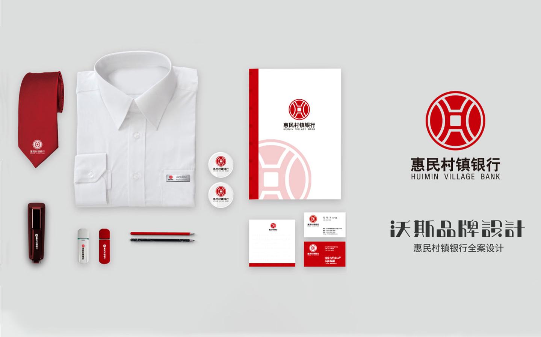 品牌VIS建材家居品牌形象全套vi设计地产建筑互联网品牌策划