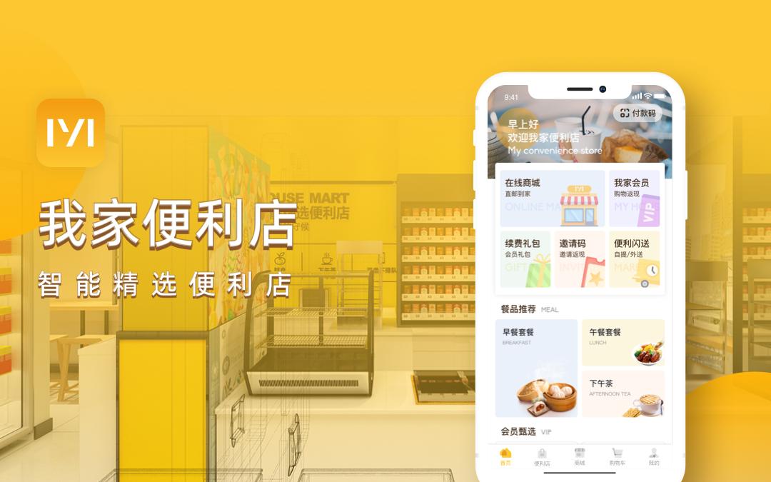 服装定制软件开发外包APP开发网站小程序开发网站开发公司深圳