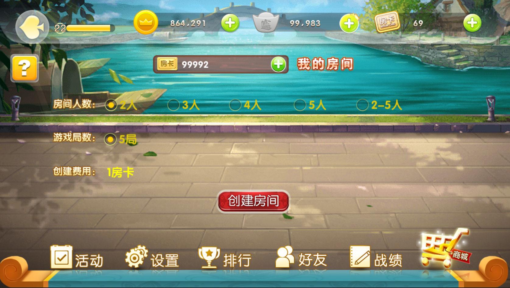 扎金花金三顺赢三张棋牌游戏开发定制app