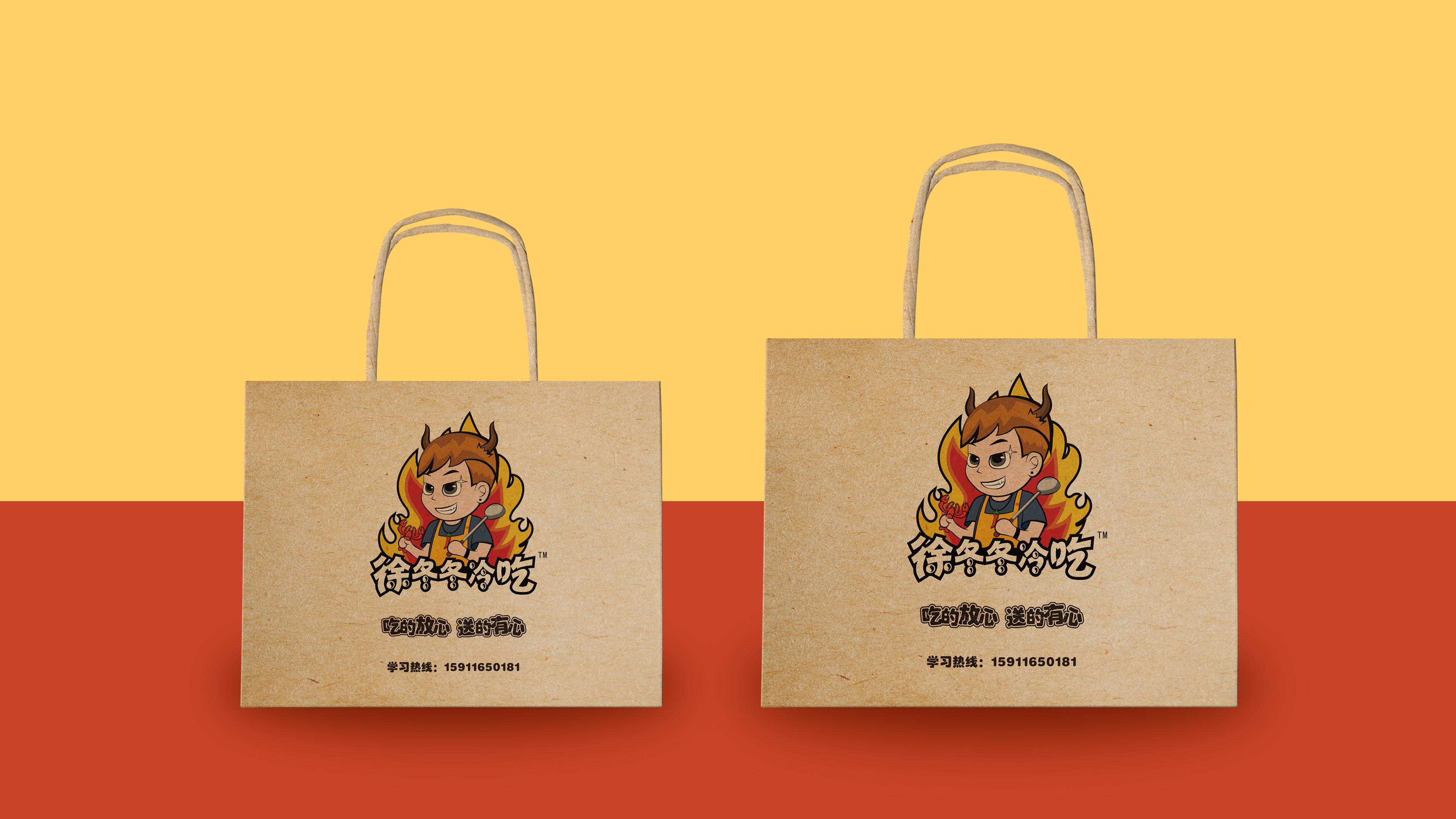壹景高端创意包装设计零食酒水食品餐饮农产品手提袋包装设计