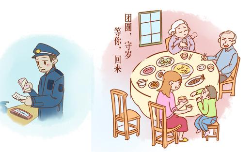 【漫画】消防监管宣传漫画设计