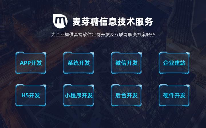 电商网站开发/PC Html5自适应/响应式网站建设开发制作