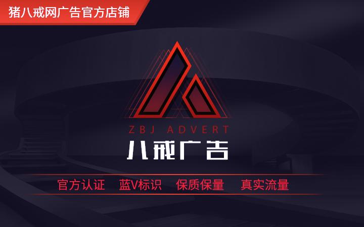 【自营】抖音企业认证蓝V认证火山头条认证粉丝短视频信息流广告