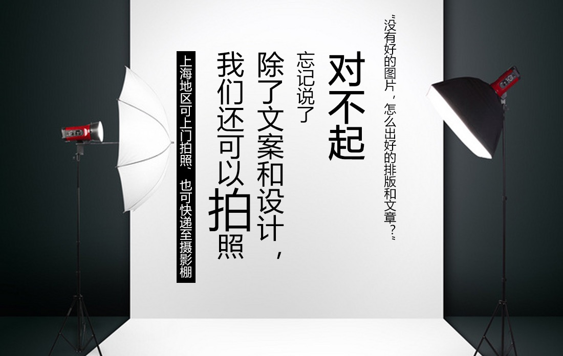 _创意文案文案策划微信软文宣传文案品牌策划全案策划微信代运营39