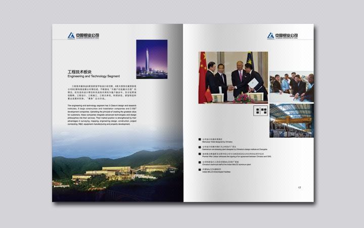 书籍排版设计杂志排版设计报纸排版设计期刊排版设计企业内刊
