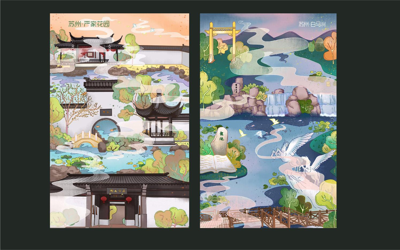 商业插画设计海报手绘漫画原画设计绘本唯美插画书籍产品包装插画