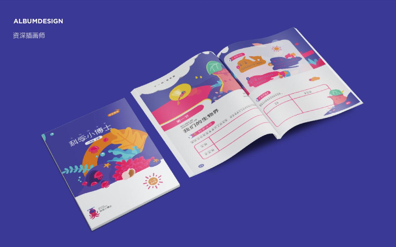 插画设计新媒体海报说明书产品展示楼盘景区影集绘本读本小说漫画