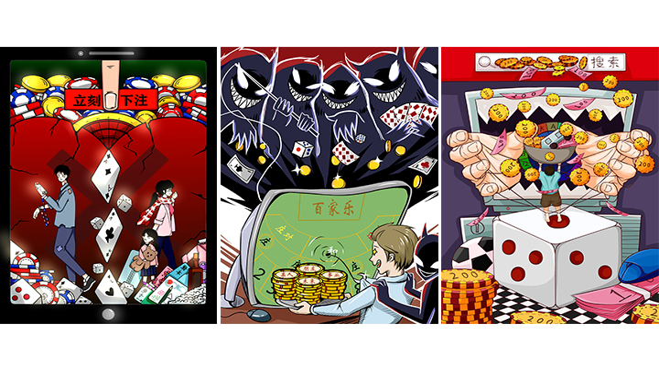 商业插画设计/原创手绘儿童绘本/吉祥物卡通设计封面插画