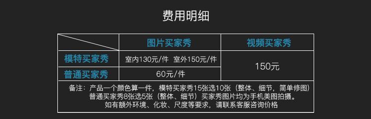 商品拍照服务_淘宝京东主图视频拍摄制作企业宣传片产品详情视频买家秀视频剪辑5