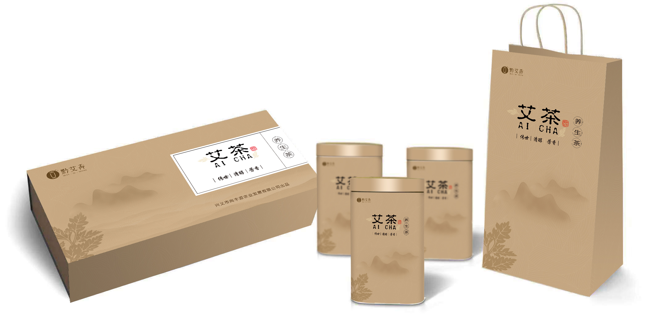 品牌包装设计礼盒包装袋包装盒水果食品农产品包装设计