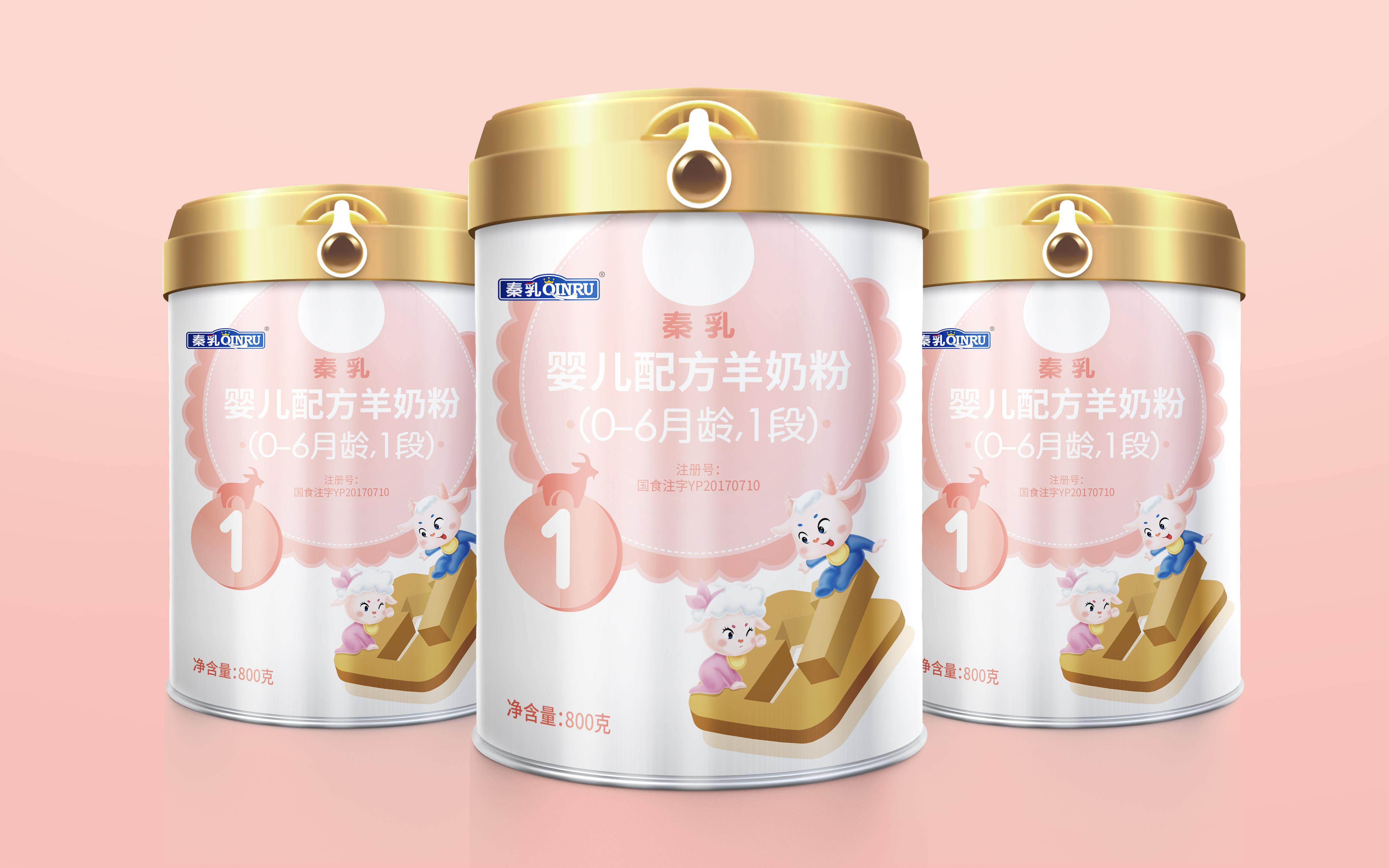 国潮插画包装设计食品百货医药说明彩色系包装设计包装手提袋礼盒