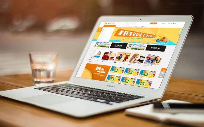 网站建设/企业/金融网站/商城/手机/教育/购物网站H5网站