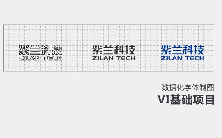vi设计休闲娱乐餐饮品牌互联网科技教育公司形象VIS系统全套