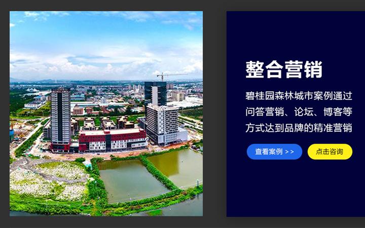 北京市场整合营销整合营销方案seo整合营销百度整合营销媒体整