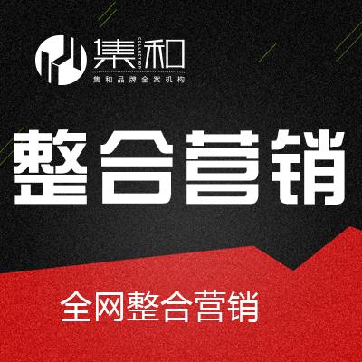 网络整合营销分类信息B2B知道网站58口碑营销百度推广发布