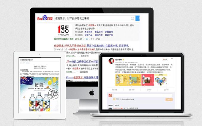 软文营销文稿发布媒介投放媒体公关媒体传播整合营销策划网络推广