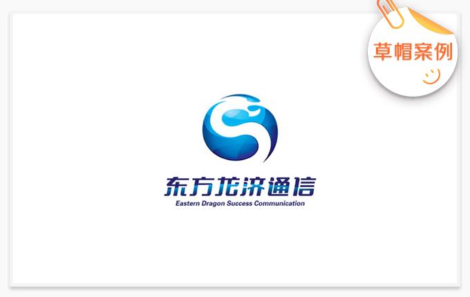 公司企业logo设计标志商标图标卡通设计食品酒店餐饮logo