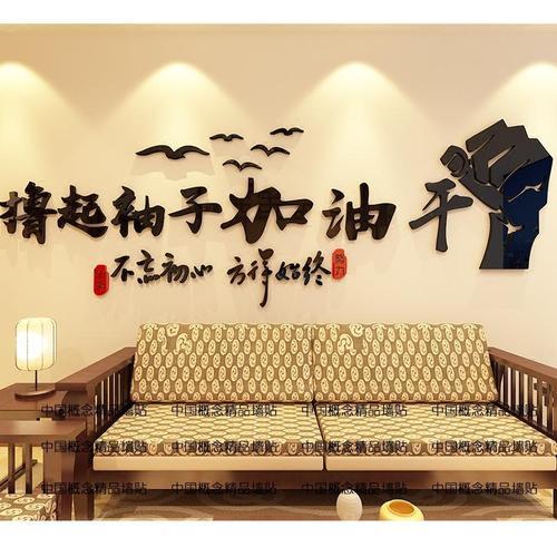 公司企业政府单位学校医院办公室形象背景墙文化墙设计制作包邮