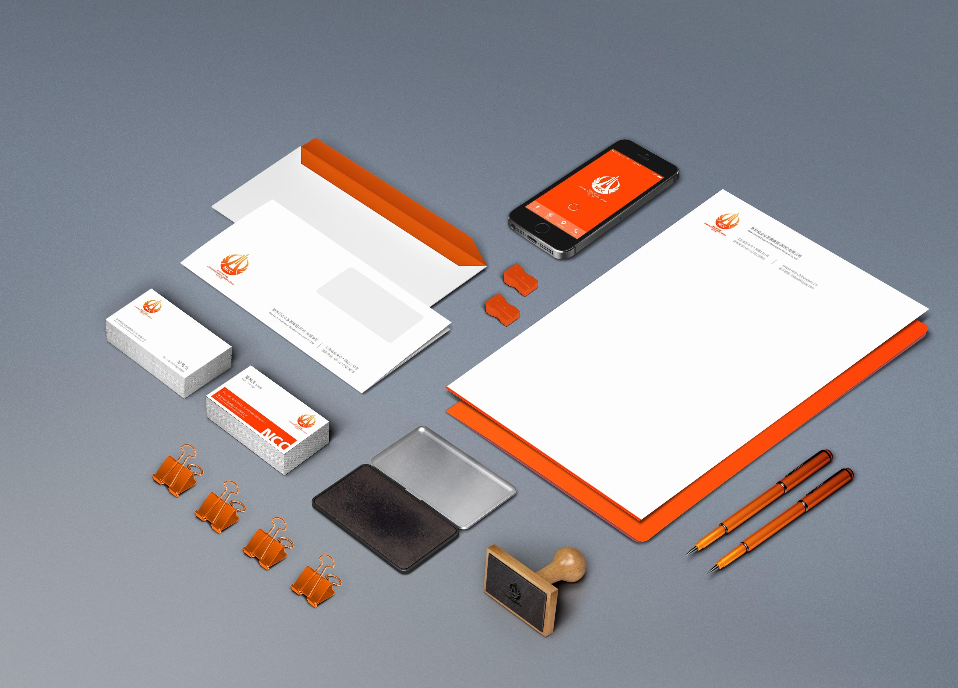初创版企业vi设计餐饮互联网教育酒店办公全套VIS设计形象