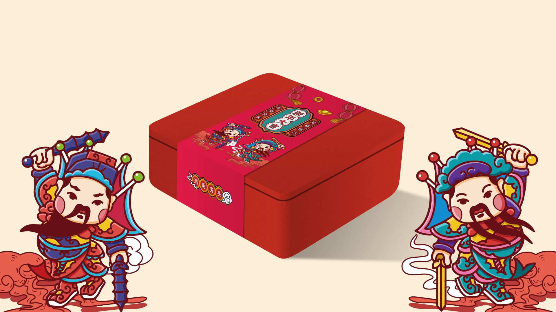 纸盒礼盒精品高档盒食品酒盒包装盒设计包装插画食品茶叶包装设计