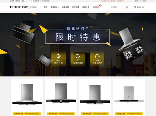 网站建设/网站开发/企业网站/网页设计