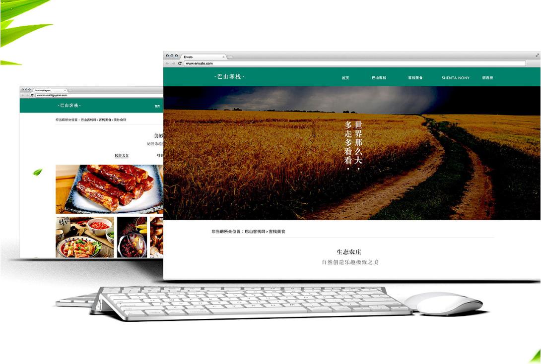 H5响应式|电商网站建设|企业网站|营销外贸|APP模板定制