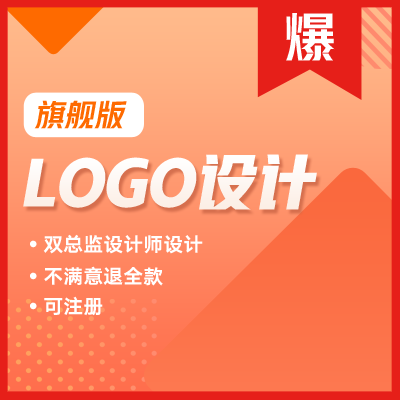 旗舰版LOGO设计