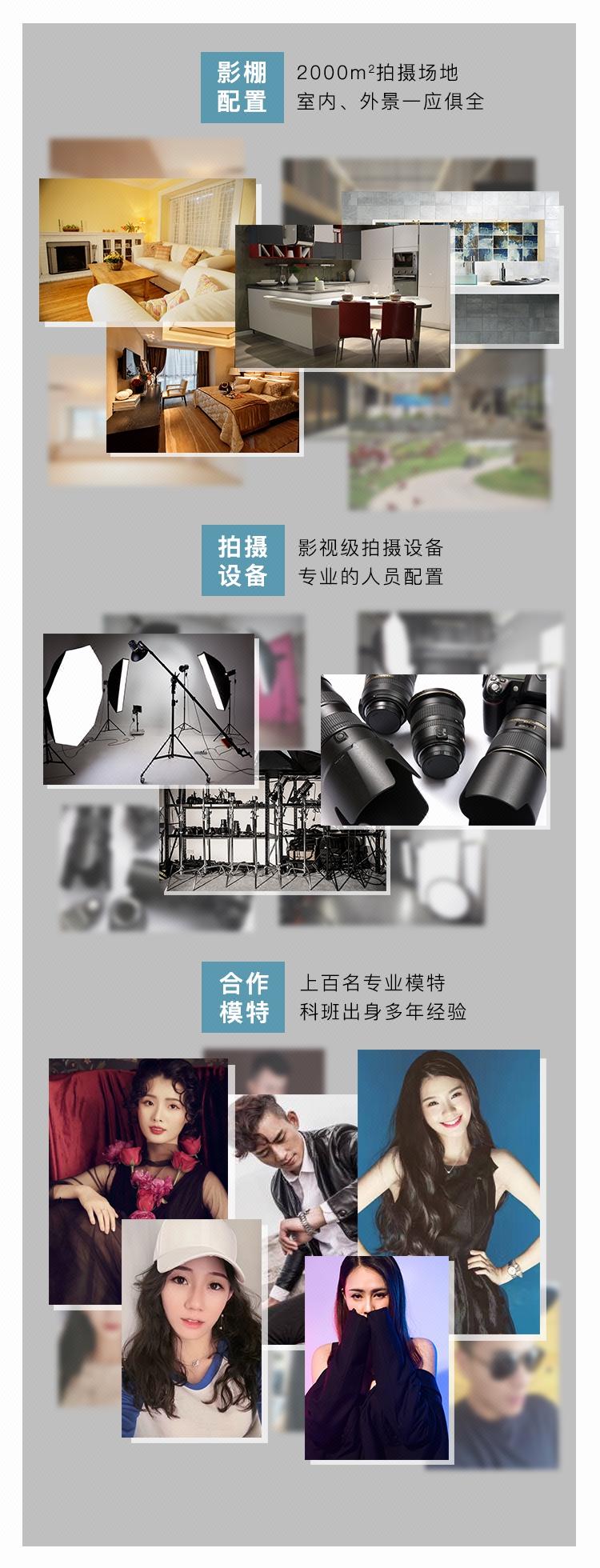 商品拍照服务_淘宝京东主图视频拍摄制作企业宣传片产品详情视频买家秀视频剪辑6