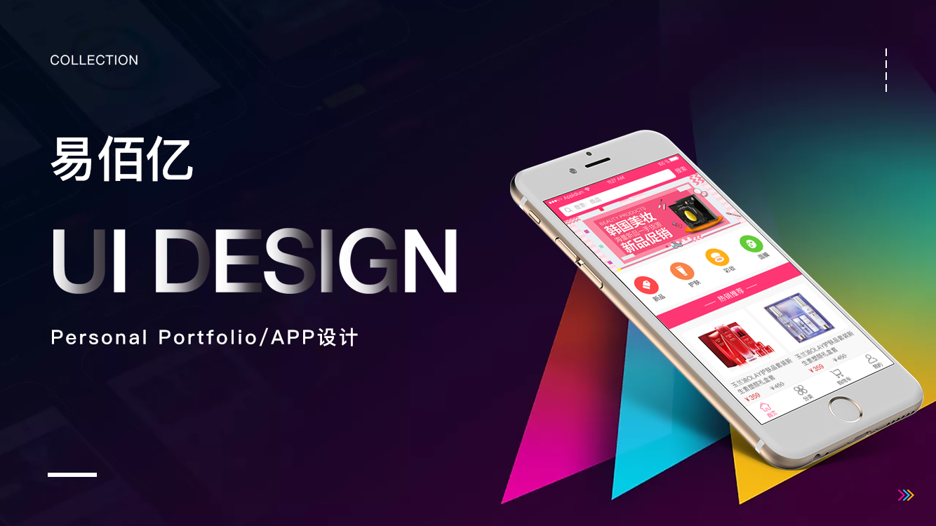 APP定制开发/安卓APP原生开发/提供源码/实体开发团队