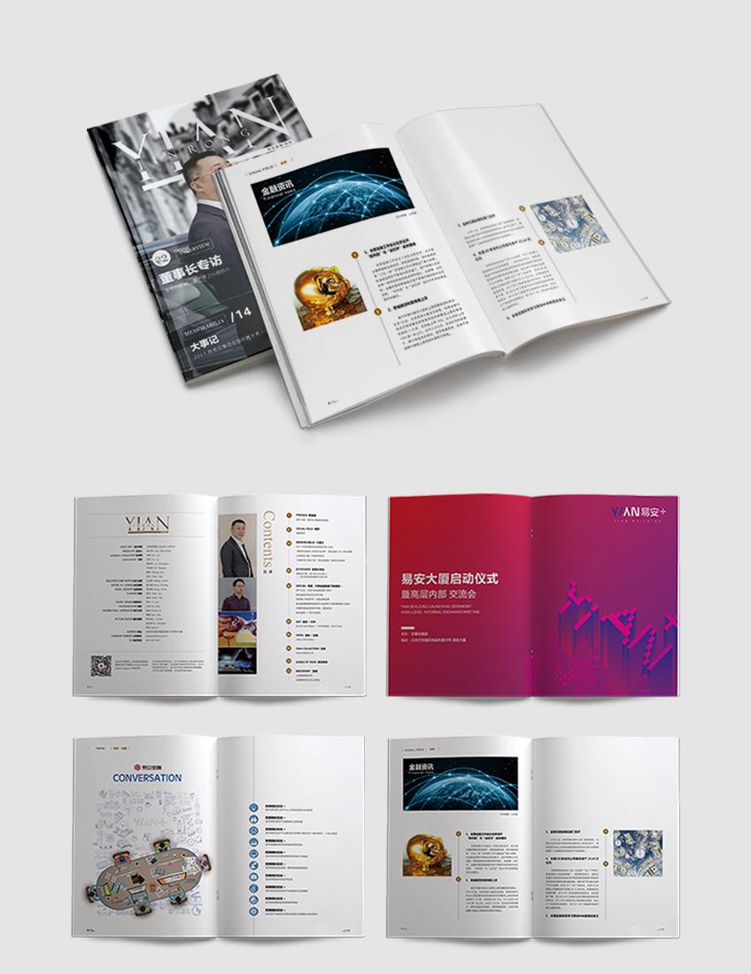 宣传册设计_企业画册宣传册设计册子产品手册宣传品公司图册相册宣传栏礼品册14