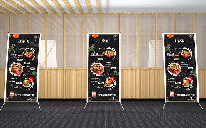@易拉宝X展架灯箱活动彩页喷绘门型展会kv主视觉广告宣传设计