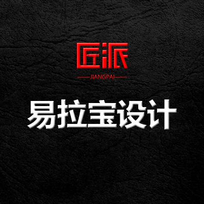形象宣传产品展示使用说明政府宣传业务演示宣传品易拉宝展架设计
