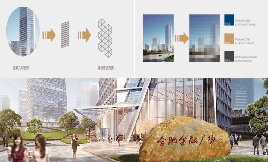 VI导视vi设计vis设计vi导视系统设计企业视觉识别系统