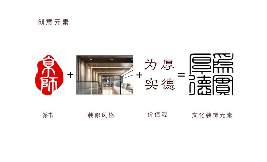 企业文化墙设计公司前台走廊背景墙导视政府党建宣传栏形象墙橱窗
